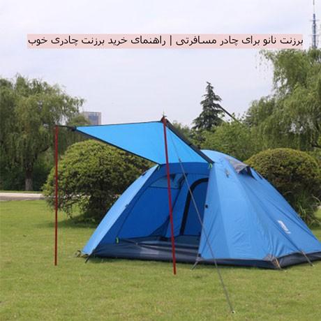Nano-tarpaulin-for-travel-tent