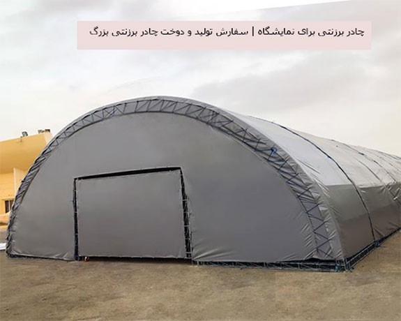 Tarpaulin-tent-for-exhibition