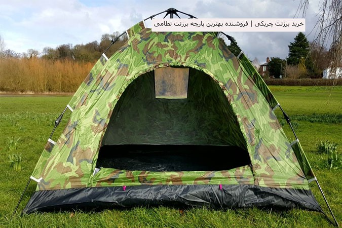 Buy-guerrilla-tarpaulin