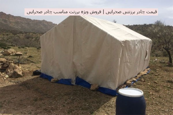 The-price-of-desert-tarpaulin-tents