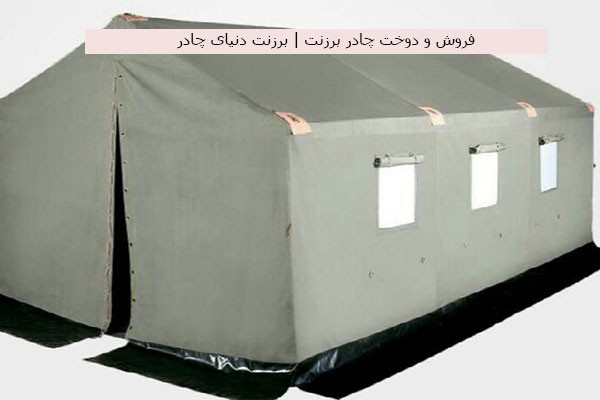 Selling-and-sewing-tarpaulin-tents