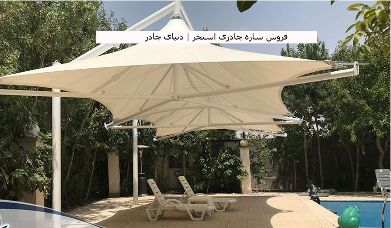 Sale-of-pool-tent-structures