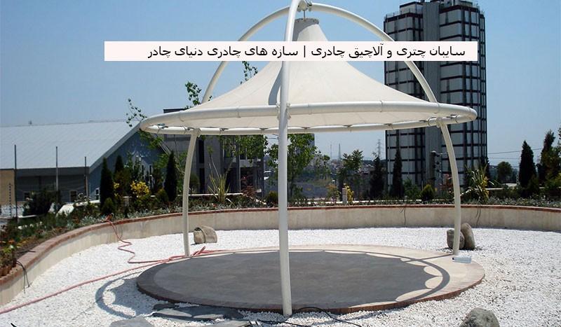 Umbrella-canopy-and-tent-pavilion