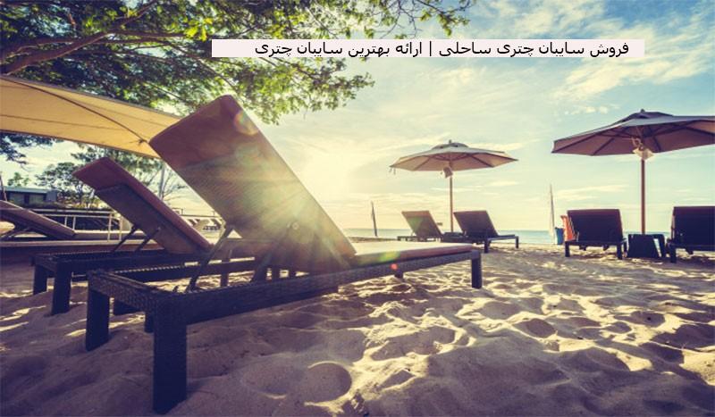 beach-umbrellas