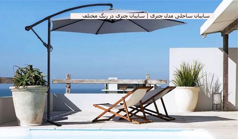 Umbrella-model-beach-canopy