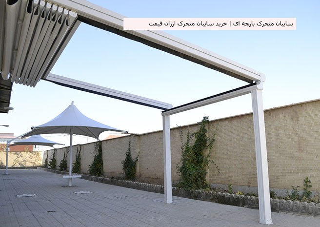 Movable-fabric-canopy