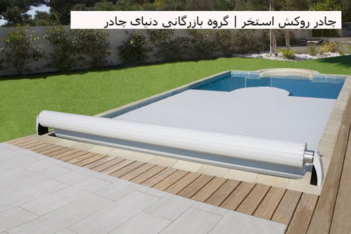 Pool-cover-tent