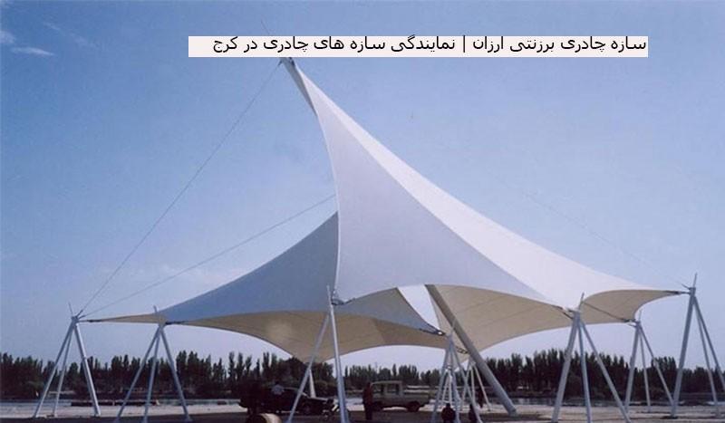 Cheap-tarpaulin-tent-structure