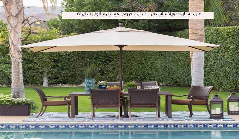 Buy-villa-canopies-and-pool