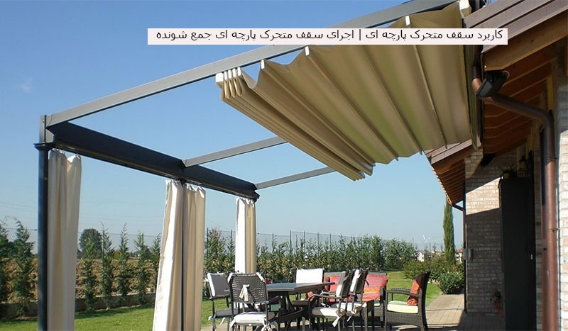 Application-of-fabric-movable-roof