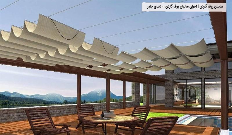 ejraye-sayeban-roof-garde_20210526-024544_1