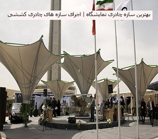 The-best-tent-structure-of-the-exhibition