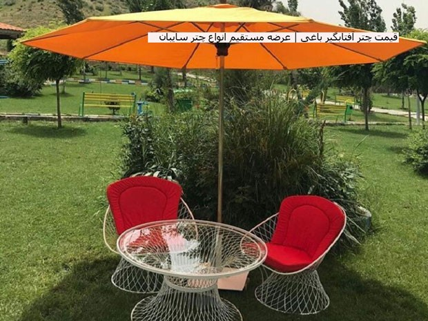 The-price-of-a-garden-sunshade
