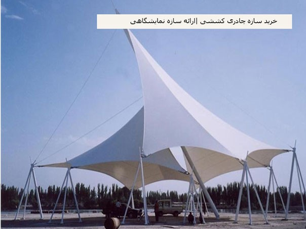 Buy-stretch-tent-structure
