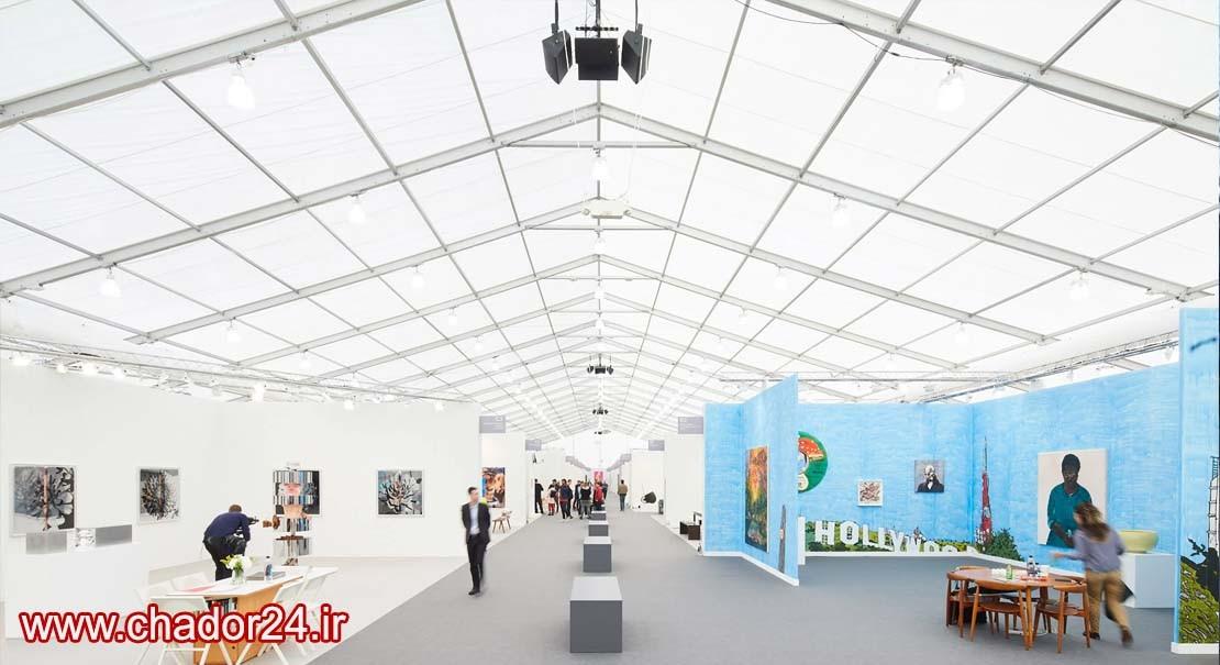 فروش چادر نمایشگاهی در کرج