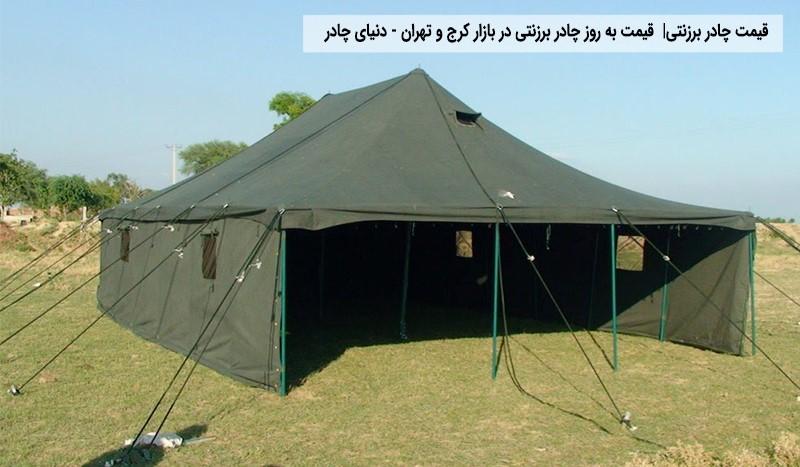 gheymat-rooz-chador-berezenti-bazar-tehran-karaj-1