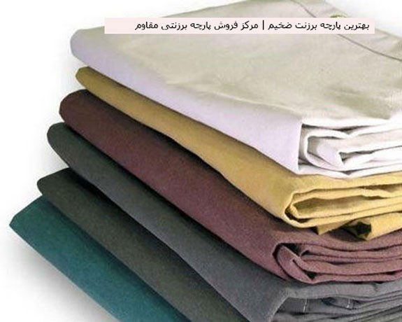 The-best-thick-tarpaulin-fabric