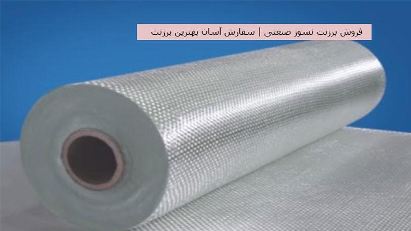 industrial-refractory-tarpaulin