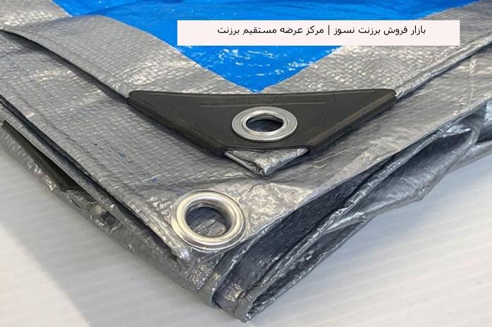 Refractory-tarpaulin-sales-market