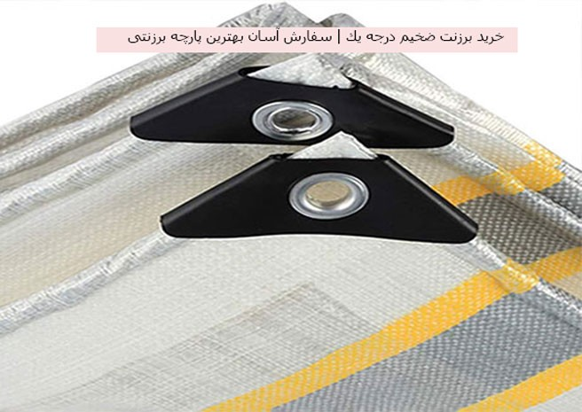 Buy-first-class-thick-tarpaulin