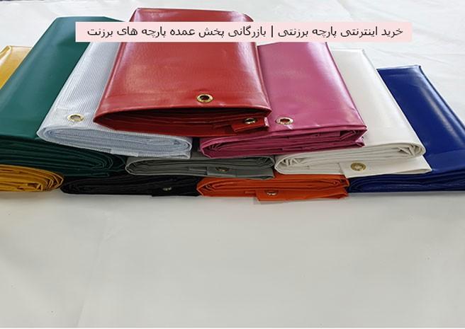 Buy-tarpaulin-fabric-onlin_20210322-165134_1