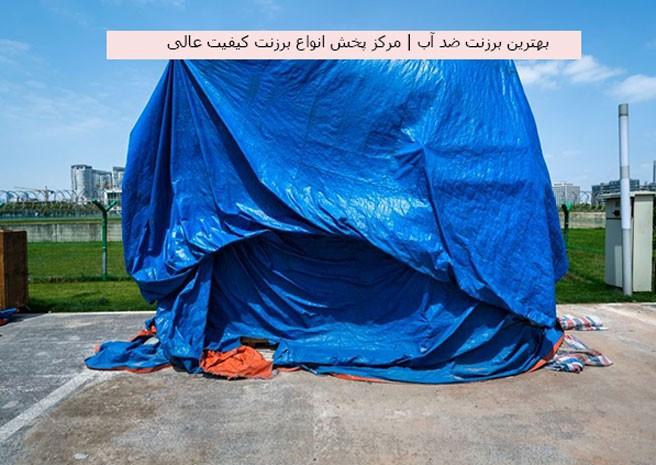 The-best-waterproof-tarpaulin