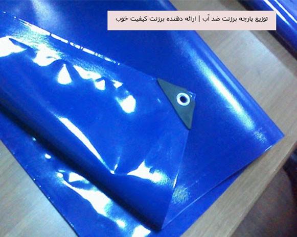 Distribution-of-waterproof-tarpaulin-fabric