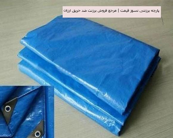 Refractory-tarpaulin