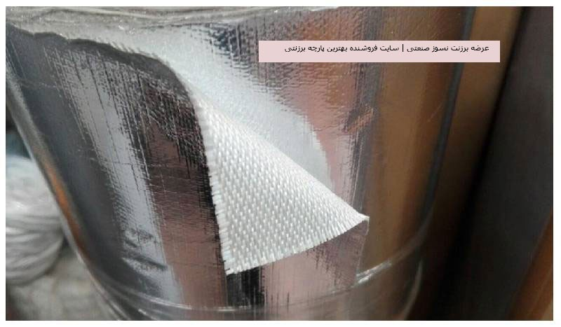 Supply-of-industrial-refractory-tarpaulin