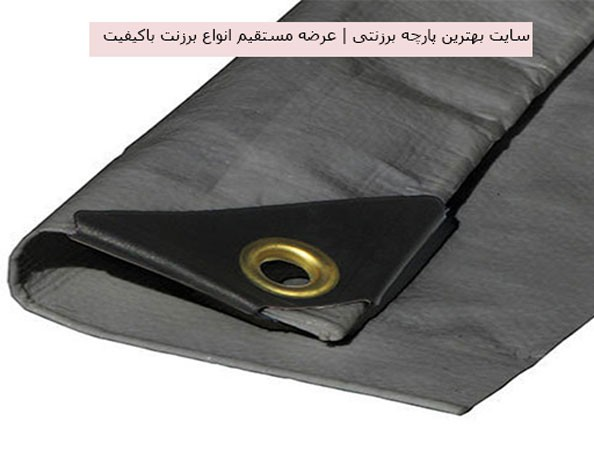 the-best-tarpaulin-fabric