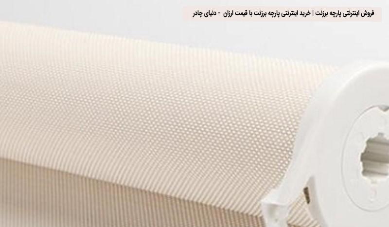 kharid-interneti-parche-berezent-ghaymat-arzan-1