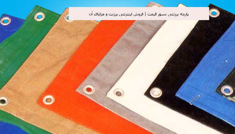 Refractory-tarpaulin-price