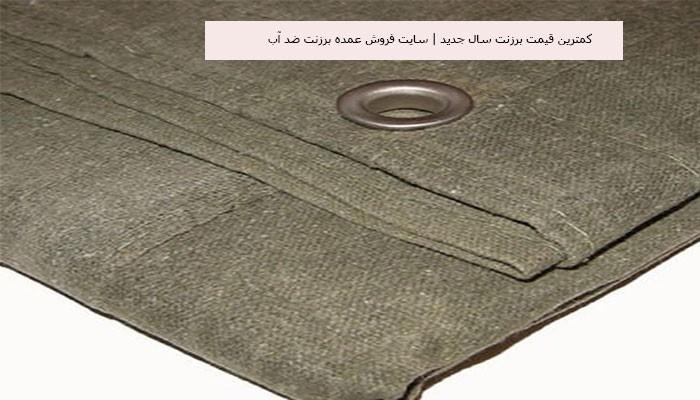 price-of-New-Years-tarpaulin