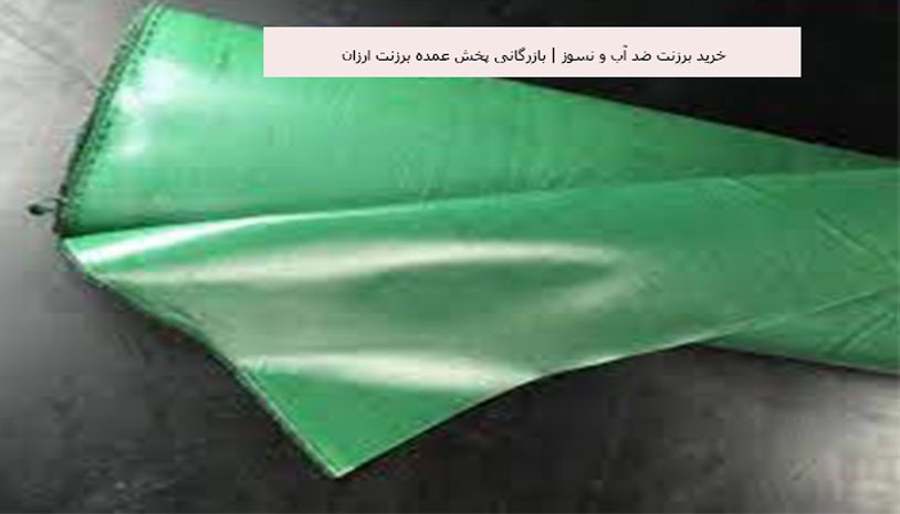 Buy-waterproof-and-fireproof-tarpaulin