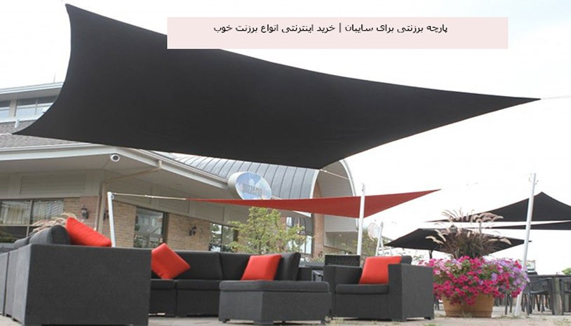 Canvas-fabric-for-canopies