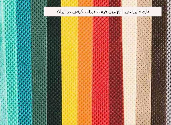 Tarpaulin-fabric
