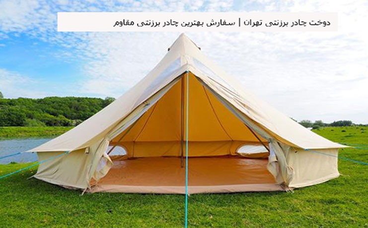 Sewing-tarpaulin-tents-in-Tehran