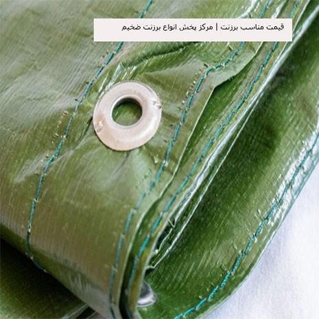 Reasonable-price-of-tarpaulin