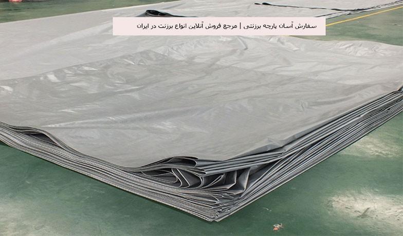 Easy-order-of-tarpaulin
