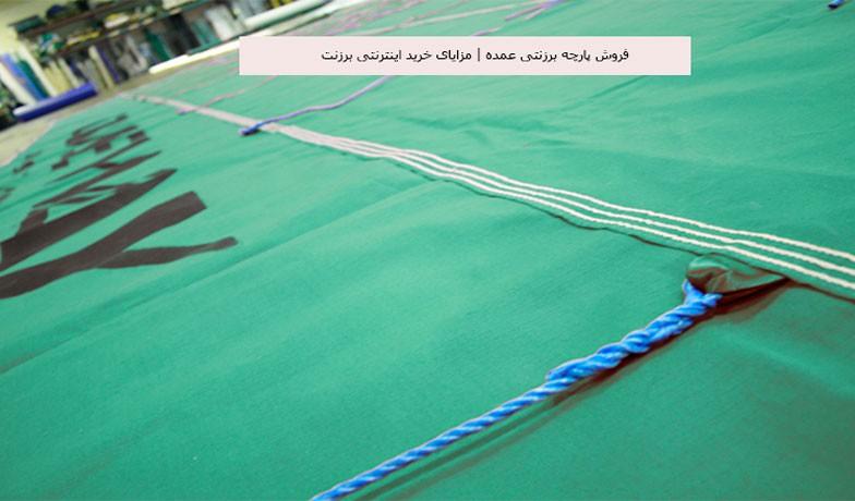 Wholesale-wholesale-tarpaulin