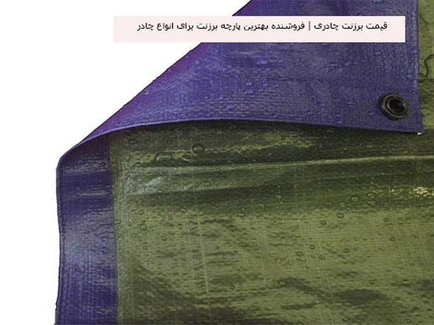The-price-of-tarpaulin