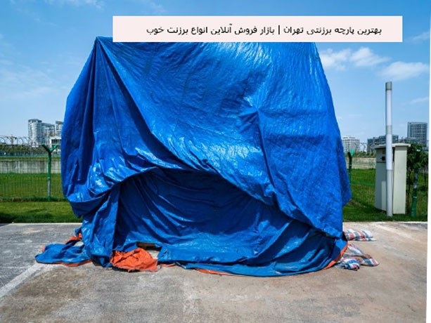The-best-tarpaulin-in-Tehran