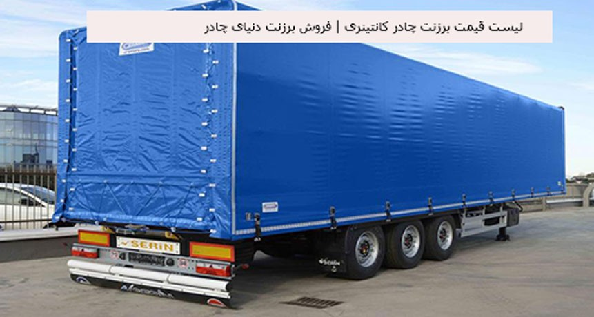 Price-list-of-tarpaulin-container-tent