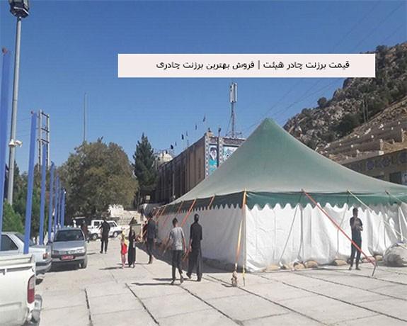 The-price-of-tarpaulin-board-tent