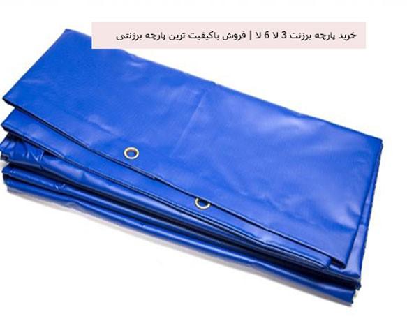 Buy-3-layer-6-layer-tarpaulin